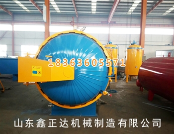 DN1500*4000 Round Agrocybe cylindracea sterilizer